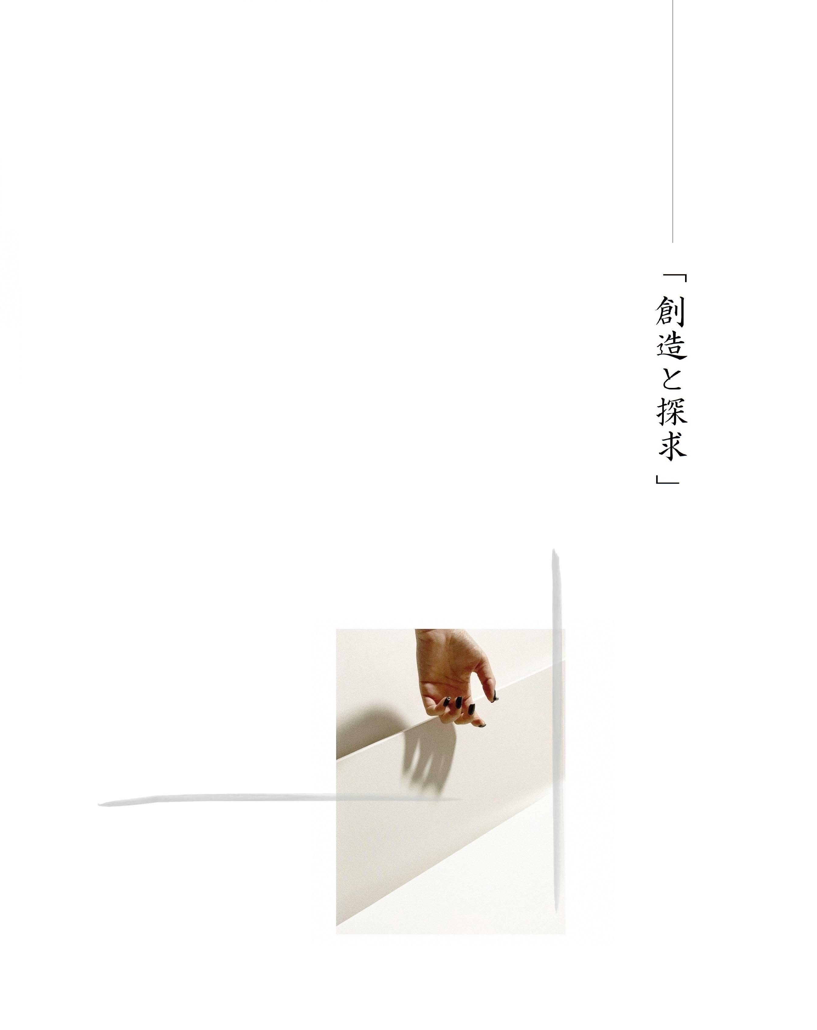 PHOTON 作品 撮影 │ PHOTON ( フォトン )│private nail art lab Tokyo│ プライベート ネイル サロン │東京