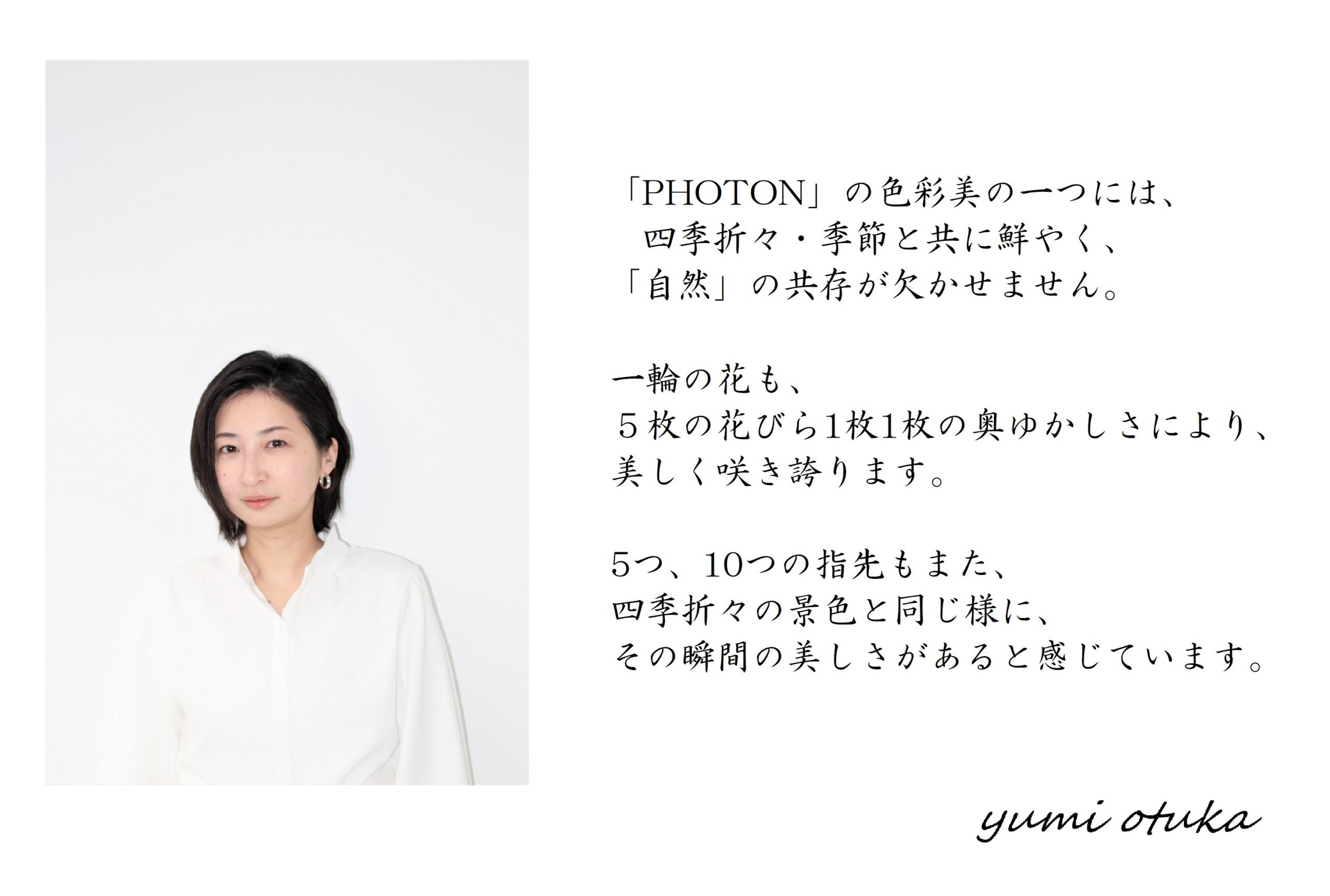 yumi otuka ネイリスト nail artist │ PHOTON ( フォトン )│private nail art lab Tokyo│ プライベート ネイル サロン │ 表参道 東京